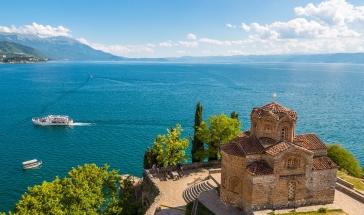 1-ви Май в Охрид