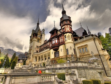 Трети Март в Румъния