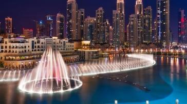 Екскурзия в Дубай - 7 нощ. с Fly Dubai
